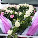 Steckschaum Kissen von Oasis® Hochzeit